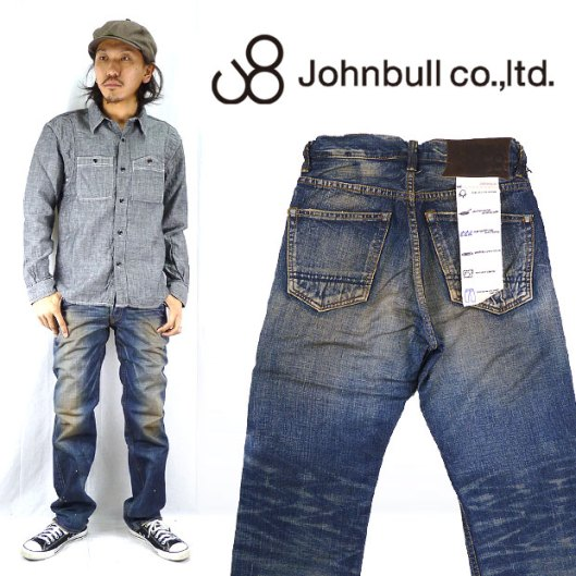 japanese denim by john bull, global.rakuten.com