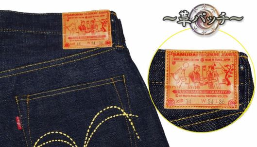 apanese denim, samura jeans, global.rakuten.com